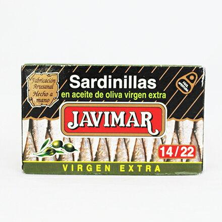 【敵富朗超巿】Javimar西班牙特級橄欖油迷你沙丁魚
