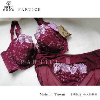 【帕爾堤絲】美麗溝引 大罩杯蕾絲包覆機能單件內褲(暗紫色)