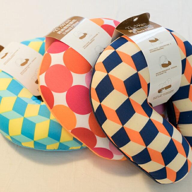 70年代普普風 頸枕  紓壓/休息 便利實用   3色可選 0