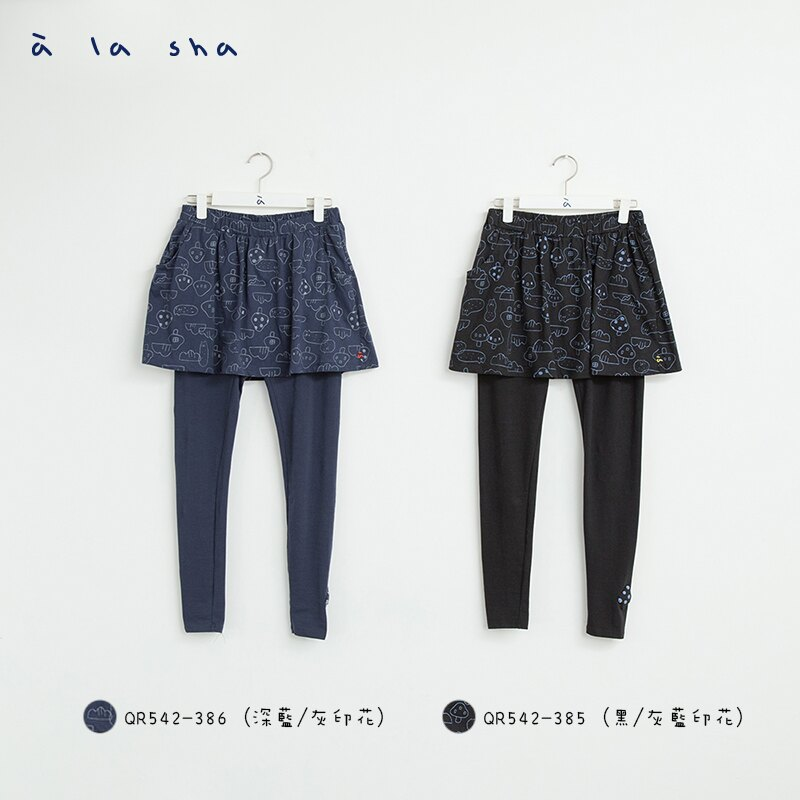 a la sha Qummi Q咪與磨菇印花裙褲 1