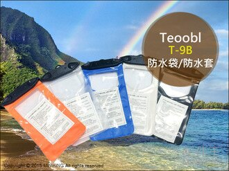 【配件王】Tteoobl 特比樂 T-9B 4.7吋 手機 防水袋 防水套 潛水 口哨 IPHONE 游泳 玩水 暑假