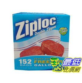 [玉山最低比價網] COSCO ZIPLOC 密保諾冷凍保鮮雙層夾鍊袋(26.8*27.9公分) (每盒38入x4盒裝)_C921279