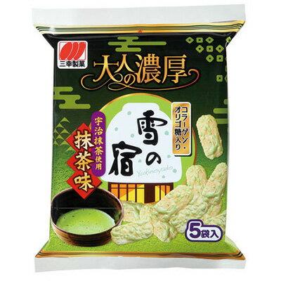 [三幸製果]大人濃厚雪宿米果-抹茶(75g)