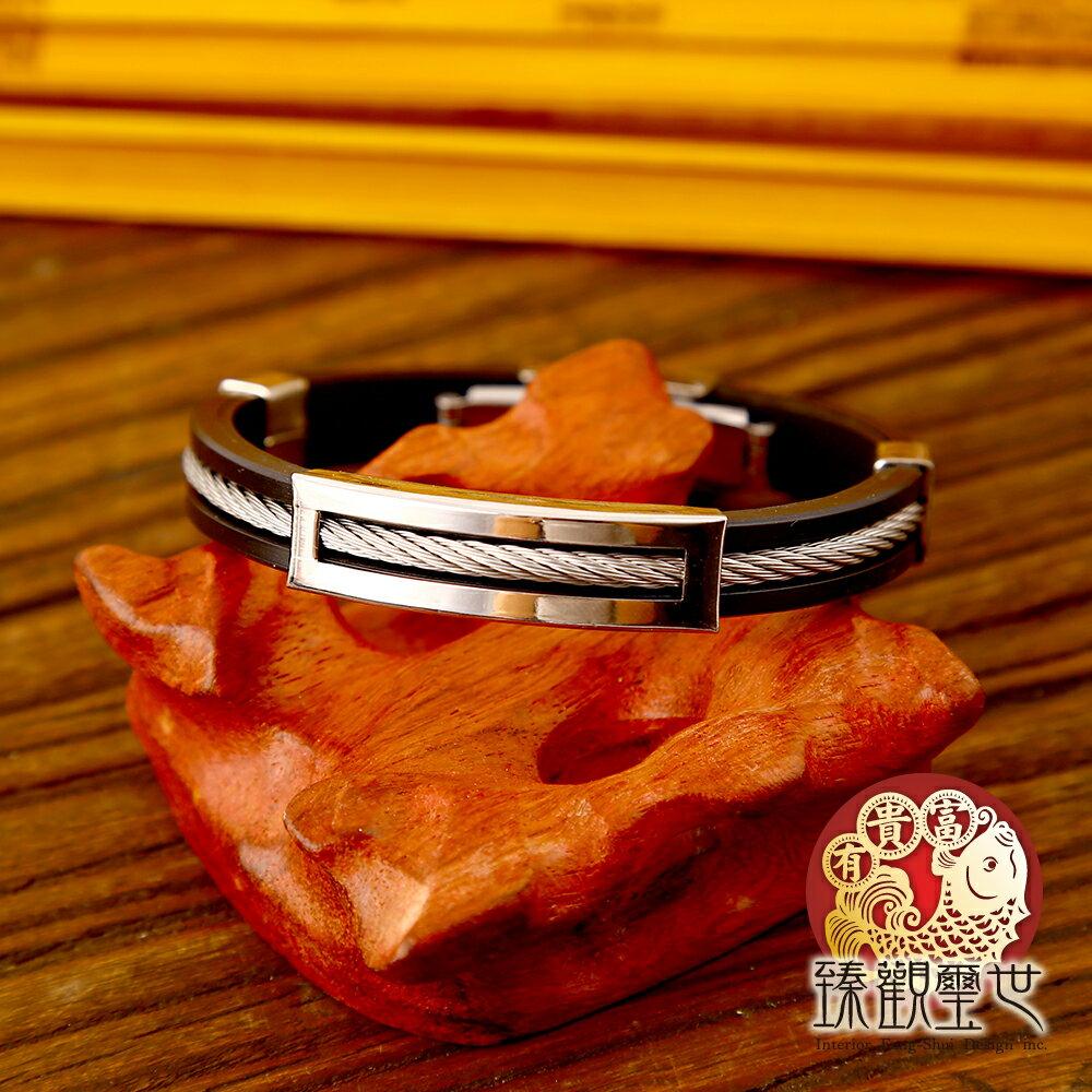 ~ 58折 800折100~鈦鋼手環 挑戰 光明前程手環 含開光 臻觀璽世 IS1265