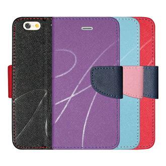 """Ultimate- iPhone 6 Plus (5.5"""") 新潮美紋撞色可立式皮套 手機支架皮套 可立式保護套 卡片收納手機包"""