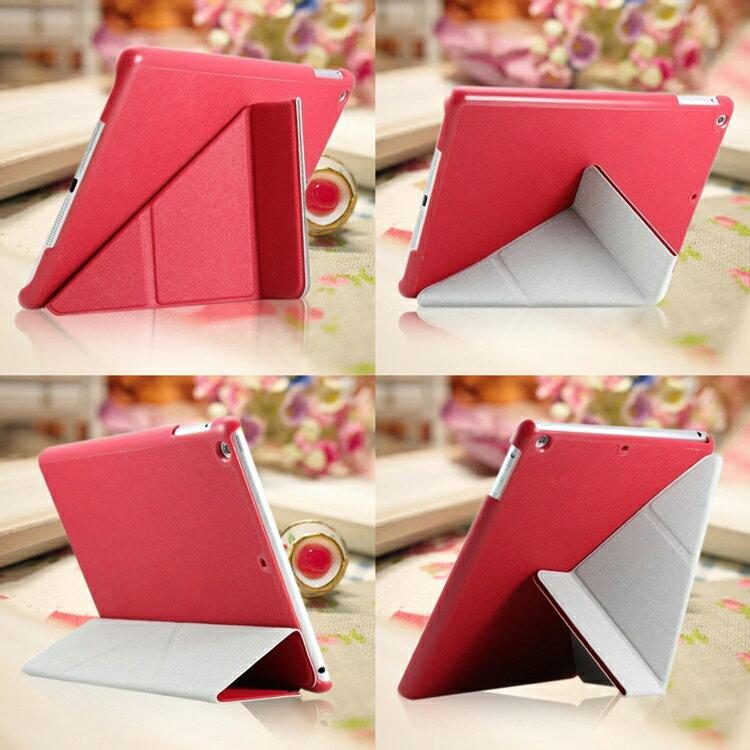 Ultimate- iPad air2 經典橫格紋變形金剛皮套 超薄設計 多角度翻折 蘋果平板變型皮套 多折支架皮套