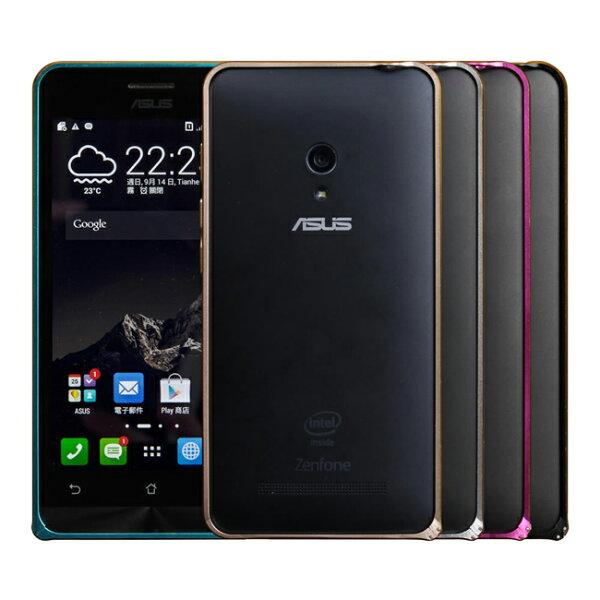 Ultimate- ASUS Zenfone5 雙色海馬扣金屬邊框 華碩Zenfone5輕薄鋁合金屬手機保護金屬框 免螺絲