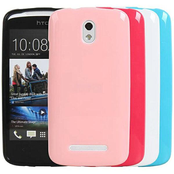 Ultimate- HTC Desire 500 (506e)亮麗全彩軟質手機保護套 手機背蓋 手機殼 防摔果凍保護套
