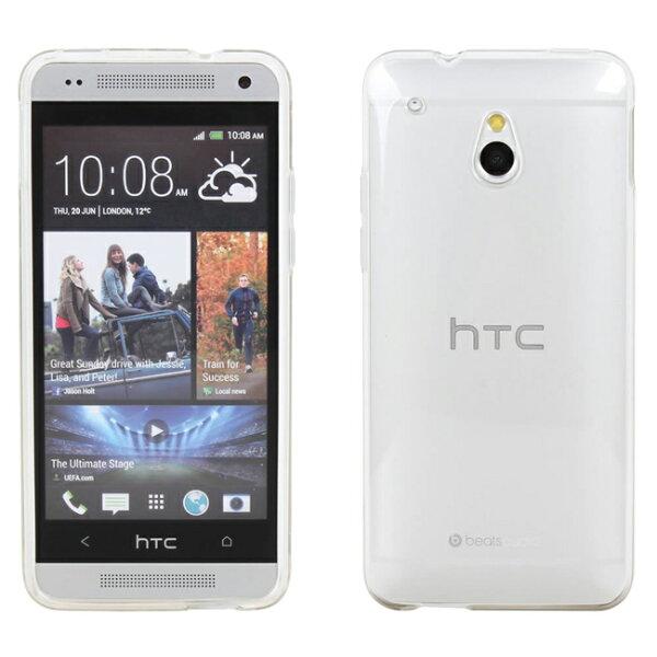 Ultimate- HTC ONE mini2 (M8 mini) 清新全透軟質手機保護套 手機背蓋 手機殼 透明清水套