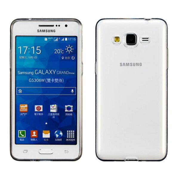 Ultimate- Samsung Grand Prime (g530) 大奇機 清新全透軟質保護殼 手機背蓋 手機軟殼 清水套