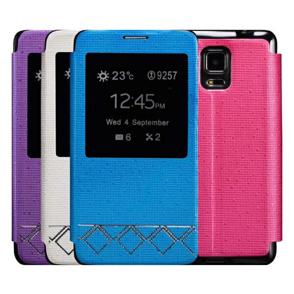 Ultimate- Samsung Note4 滿天星來電顯示可立式皮套 智慧透視 保護套 手機皮套保護殼 軟殼