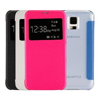 Ultimate- Samsung S5 (i9600) 髮絲紋極致超薄來電顯示皮套 智慧透視 保護套 手機皮套保護殼
