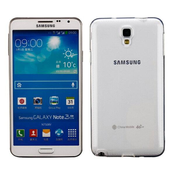 Ultimate- Samsung Note 3 Neo (N7507) 清新透軟質三星手機果凍套防摔保護殼 手機殼