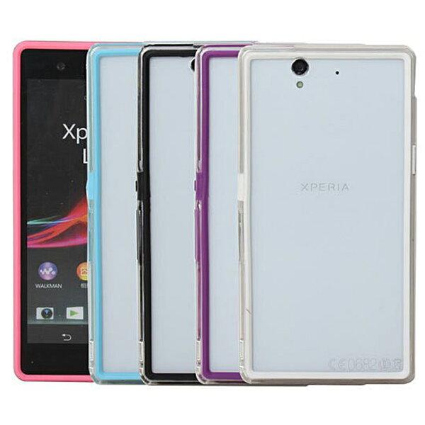 Ultimate- Sony Xperia Z (L36h) 俏麗亮彩雙色手機保護邊框 防摔邊框保護套 保護套 軟殼