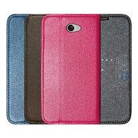 母親節禮物推薦Ultimate- SONY Xperia Z2a 時尚金沙紋隱磁可立皮套 手機支架皮套 可立式保護套 卡片收納手機包