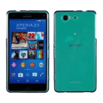 Ultimate- SONY Z3 Compact 清新全透軟質手機外殼防摔果凍後背蓋 保護套 軟殼 保護殼 手機殼