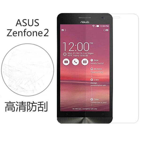 Ultimate- ASUS Zenfone2 (5.5吋)  高清防刮/霧面抗指紋 手機螢幕超薄保護貼膜 保貼