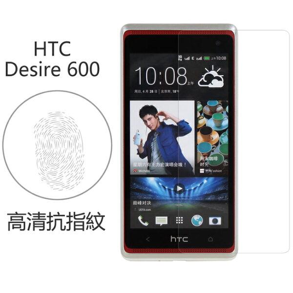Ultimate- HTC Desire 600 高清抗指紋防疏油汙灰塵手機螢幕超薄保護貼膜 手機膜