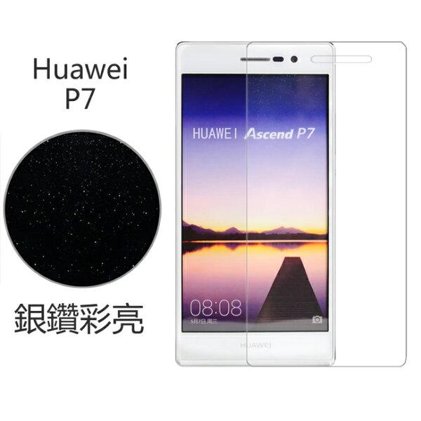 Ultimate- Huawei P7 銀鑽防刮保護貼 超薄螢幕膜 手機膜 保貼