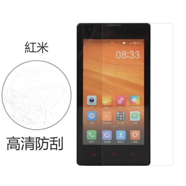 Ultimate- MIUI 紅米 高清防刮/霧面抗指紋 手機螢幕超薄保護貼膜 保貼
