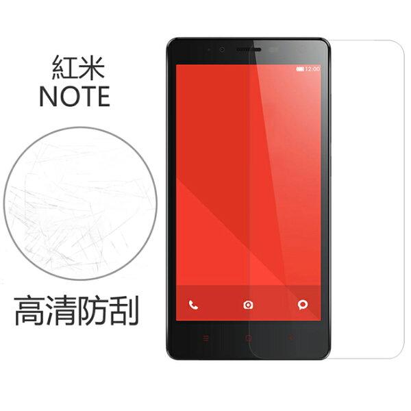 Ultimate- MIUI 紅米note 高清防刮/霧面抗指紋 手機螢幕超薄保護貼膜 保貼
