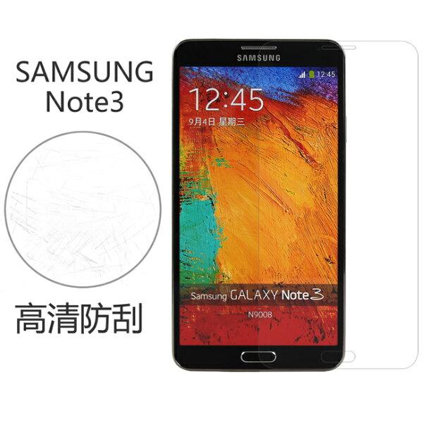 Ultimate- Samsung Note3 (N9000) 高清防刮/霧面抗指紋 防刮保護貼 超薄螢幕膜手機膜保貼