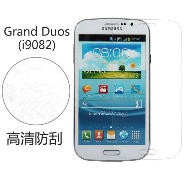 Ultimate- Samsung Grand Duos(i9082) 高清防刮/霧面抗指紋保護貼 超薄螢幕膜 手機膜