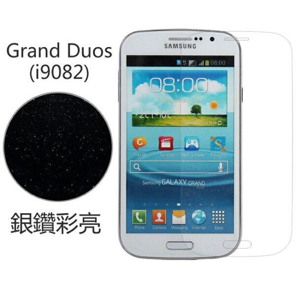 Ultimate- Samsung Grand Duos(i9082) 銀鑽防刮保護貼 超薄螢幕膜 手機膜 保貼