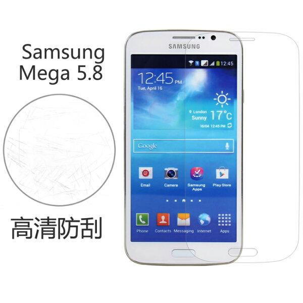 Ultimate- Samsung Mega 5.8 (i9150) 高清防刮/霧面抗指紋 防刮保護貼 超薄螢幕膜