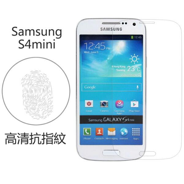Ultimate- Samsung S4 mini(i9190) 高清抗指紋保護貼 防油汙灰塵超薄螢幕膜 手機膜 保貼