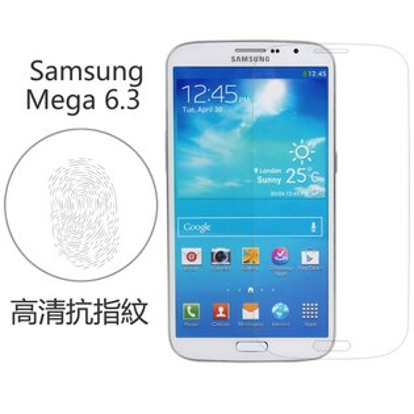 Ultimate- Samsung Mega 6.3 (i9200) 高清抗指紋保護貼 防油汙灰塵 超薄螢幕膜 手機膜