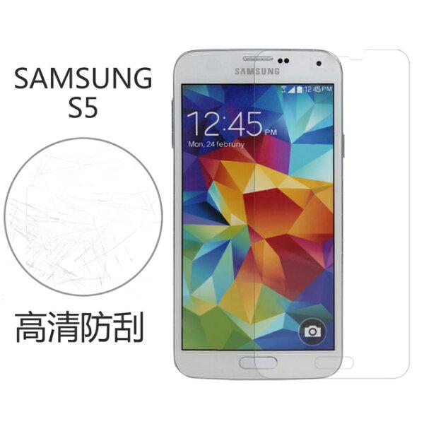 Ultimate- Samsung S5 (i9600) 高清防刮/霧面抗指紋 防刮保護貼 超薄螢幕膜 手機膜 保貼