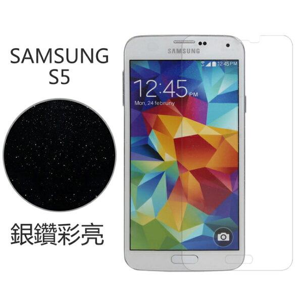 Ultimate- Samsung S5 (i9600) 銀鑽防刮保護貼 超薄螢幕膜 手機膜 保貼
