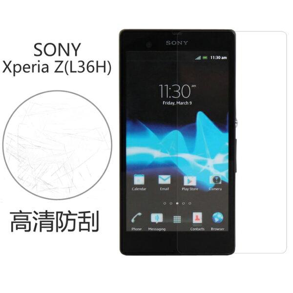 Ultimate- SONY Xperia Z(L36H) 高清防刮/霧面抗指紋 手機螢幕超薄保護貼膜 手機膜