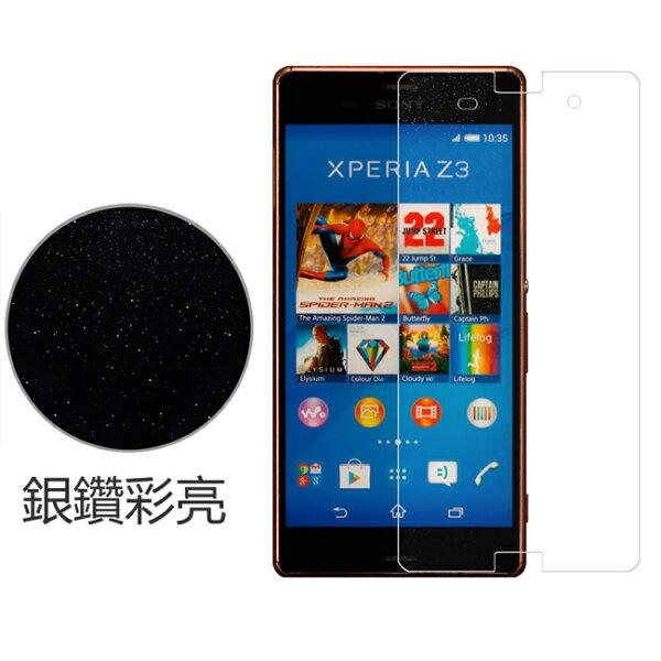 Ultimate- Sony Xperia Z2a 銀鑽防刮保護貼 保護貼 超薄手機螢幕貼膜
