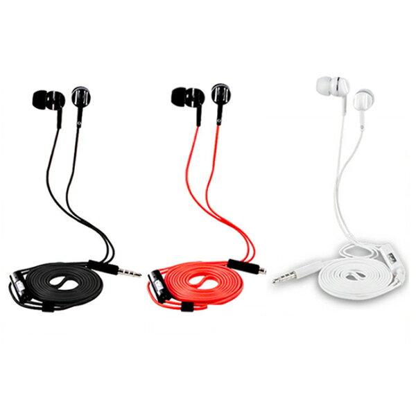 Ultimate- SeeHot 入耳式耳機麥克風 MHS340  耳塞式耳機 線控耳機 (線控+麥克風)