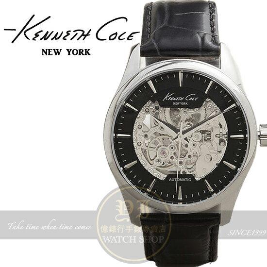 Kenneth Cole國際品牌紳士格調鏤空機械腕錶KC10027199公司貨/設計師/禮物/精品