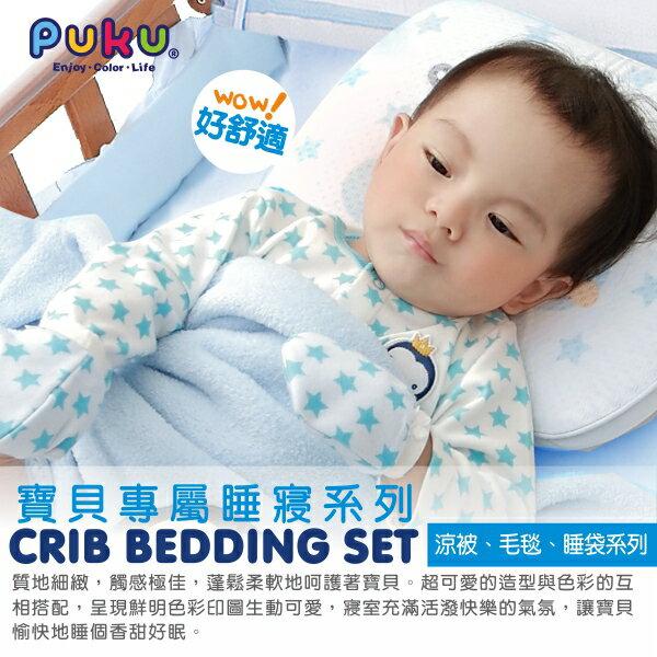 『121婦嬰用品館』PUKU 小藍七件式寢具組 - 藍 2