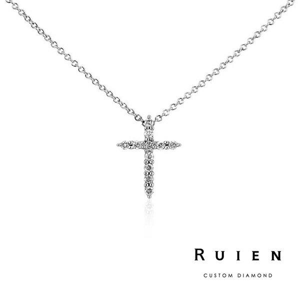 14K白金 雜誌款 墜子項鍊 輕珠寶鑽石項鍊 RUIEN 瑞恩珠寶