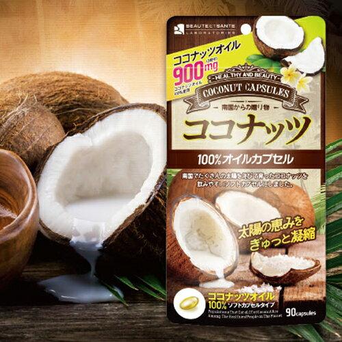 【日本進口。現貨】230生酵素X自然宣言,天然椰子油(90粒) 0