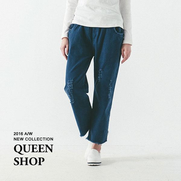 Queen Shop~04101025~ 破損鬚邊抽繩牛仔褲 兩色售 ~  ~