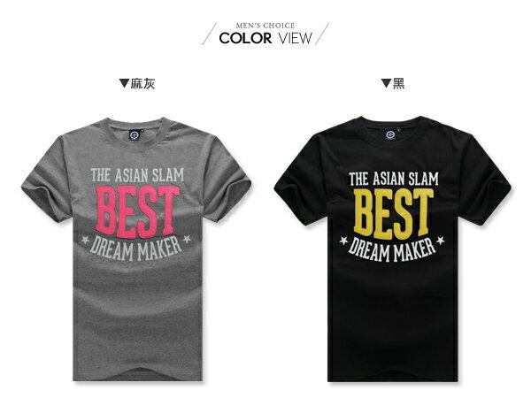 ☆BOY-2☆【KK5205】短袖T恤簡約潮流休閒素面修身型男電繡BEST印花短T 1