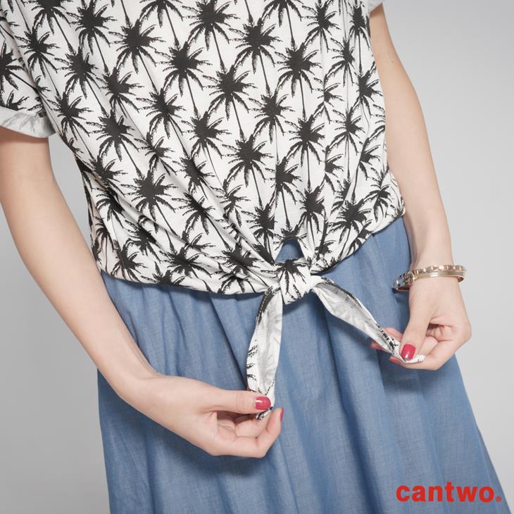 cantwo熱帶滿版椰子樹兩件式洋裝(共二色) 4