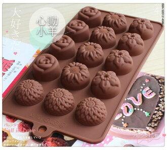 超美菊花、玫瑰、向日葵4種花卉一次滿足,15孔模 巧克力蛋糕烘培食品級矽膠模 專業手工皂模具