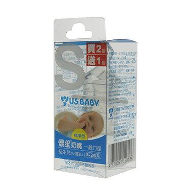 『121婦嬰用品館』優生 第三代奶嘴一般口徑標準奶嘴 S (2+1入) 0