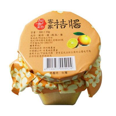 《好客-阿金姐》桔醬(300g / 入)_A007006