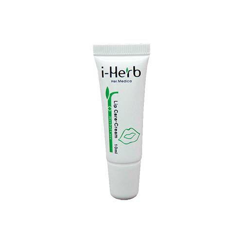 Her-Medica/i-Herb [醫美保養品]御漢品 亮透修護潤唇霜 / Lip Care Cream