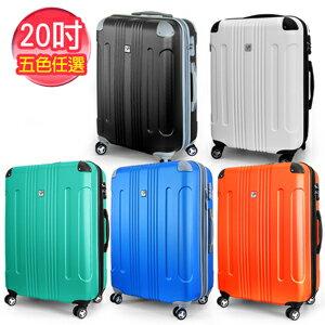 20吋ABS城市街角系列行李箱