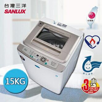 SANLUX SANYO 台灣三洋 15公斤超音波單槽洗衣機 SW-15UF8