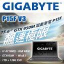 "【藍海小舖】MSI 微星 PRIMO 81 四核7.85吋(WiFi版/16G/銀色)技嘉 P15FV3-0N45S0F3A30TW 15.6"" 電競筆電(i7-4710MQ/8G DDR3/128G mSATA SSD+1TB/GTX950M)"